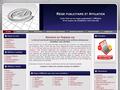 Regie Pub : présente et compare les meilleures régies publicitaires - rentabiliser un site internet