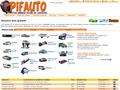 Pifauto : petites annonces gratuites classées de véhicules avec photos et géolocalisation
