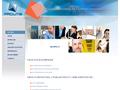 Facilitis : cabinet d'expertise gestion patrimoine immobilier et environnement de travail
