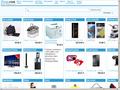 Dyqa : comparateur de prix pour acheter moins cher