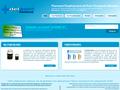 Parapharmacie Andorre : La pharmacie en ligne del Pont vous offre une grande quantité d'articles
