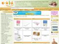 E-Kid : chambre bébé, lit, gigoteuse, berceau et mobilier ou accessoires pour bébé