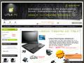 Utile PC : Pc et portables de marques de r�f�rence Ibm, Lenovo ou Brother pour les professionnels