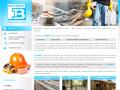 Ft Bâtiment : spécialisée en travaux de gros oeuvre sur bâtiments publics et privés en Île de France