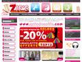 Arts des Zif's : stickers muraux décoratifs pour votre décoration intérieure - créateur de stickers