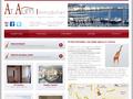 At Aum : agents immobilier à Cannes dans les Alpes Maritimes
