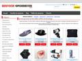 Destock Grossiste : spécialiste de petites annonces pour les fournisseurs et grossistes en Belgique