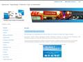 SPE Normandie : enseignes, vitrines, totems, signalétique, marquage au sol et bâches publicitaires