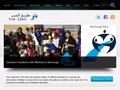 Triklkhir : aide, pr�voyance, action sociale et assistance aux personnes d�favoris�es au Maroc