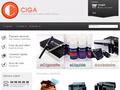 Ciga : large gamme de cigarette électronique de qualité pour vous aider à arrêter de fumer