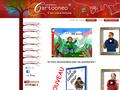 Cartooneo : livre personnalisé et illustré dont votre enfant est le héros