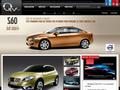 Quelle Voiture : informations complètes et détaillées des caractéristiques de votre modèle de véhicule au Maroc
