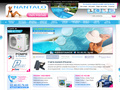 Nantalo : spécialiste des robots, produits et accessoires pour piscine