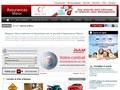 Assurances Maroc : annuaire en ligne spécialisé dans les produits d'assurance