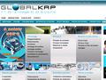 Global Kit Arrosage Piscine : systèmes d'arrosage et accessoires pour piscines
