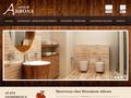Menuiserie Arbona : spécialiste de menuiserie et agencement de magasin dans les Alpes-Maritimes