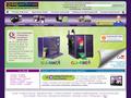 QuickLabel : imprimantes d'étiquettes et de codes-barres