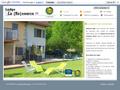 Annecy Lodge : location de vacances idéal pour les familles à Annecy