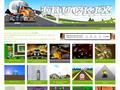 Truckix : jeux de camion gratuits en flash pour jouer sur votre PC