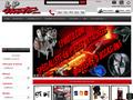 LP Moto : casse moto pour pièces neuves ou d'occasion