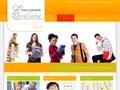 Excellentia Cours Domicile : cours particuliers à domicile à Toulouse