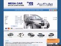 Mega Rentcar : agence de location de voiture à Tunis