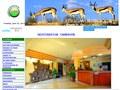 Africavolontour : tourisme, voyage, vacances et volontariat en Afrique