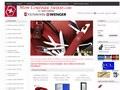 Mon Couteau Suisse : couteaux Victorinox et Wenger