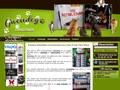 Gwendog : toilettage pour chien et chat à Paris