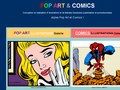 Pop Art Illustrateur : illustrateur en Pop Art et Comics