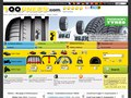 Toopneus : service et pneus de qualité