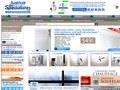 Avenue Des Spécialistes : déshumidificateur, climatisation, chauffage et ventilation
