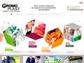 Promoplast : sacs plastiques publicitaires pour votre communication