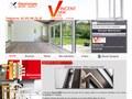 Vincent Neri Serrurier Vitrier : serrures portes blindées dans le Rhône 69