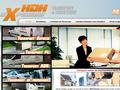 HDH Express : transport express, logistique et de personne