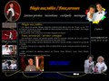 Animation Magique : faux serveurs et magiciens