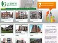 Immobilier Montréal : duplex à vendre à Montréal - Luc Querry Inc.