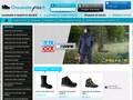 Chaussures Pro : vente en ligne des tenues de travail