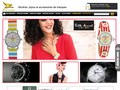 Boutikenvogue : montres de luxe et de marques