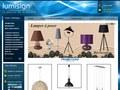 Lumisign : luminaires et ventilateurs