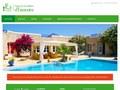 Essaouira Immobilier : recherche, location ou vente de biens immobiliers au Maroc