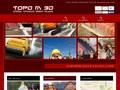 Géomètre Projeteur : topométrie, topographie et cartographie numérique en Bourgogne - TOPO M 3D