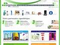 Sigma Signalisation : impression banderole publicitaire