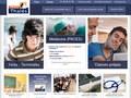 Cours Thalès : préparation aux diplômes et grandes écoles