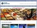Monde Authentique : informations pour vos voyages et vacances
