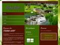 Techni-Vert : création de jardin dans l'Ouest Lyonnais
