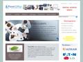 Planet Office : informatique, bureautique, audiovisuel, fournitures, consommables, logiciels et conseil papiers