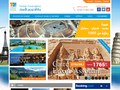 Tunisian Travel Agency : agence de voyage tunisienne