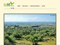 BioDZ : produits naturels et biologiques méditerranéen