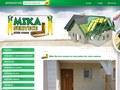 Mika Service : isolation de maison Saint à Quentin